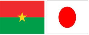 Cop. Burkina Japon